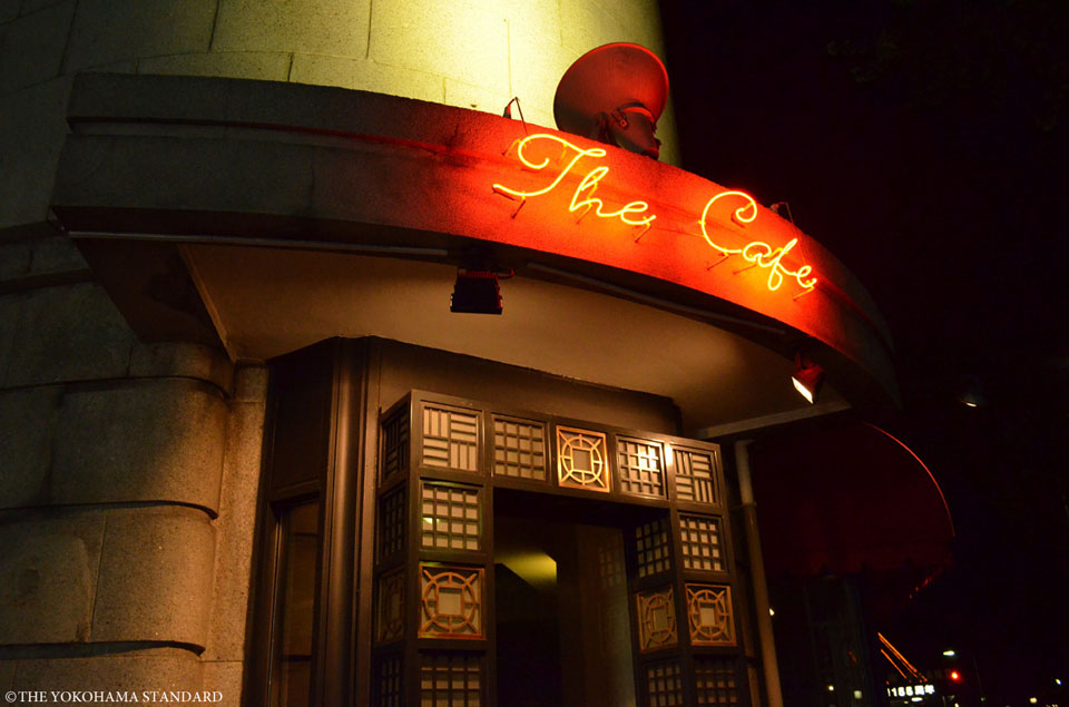 the cafe-the yokohama standard