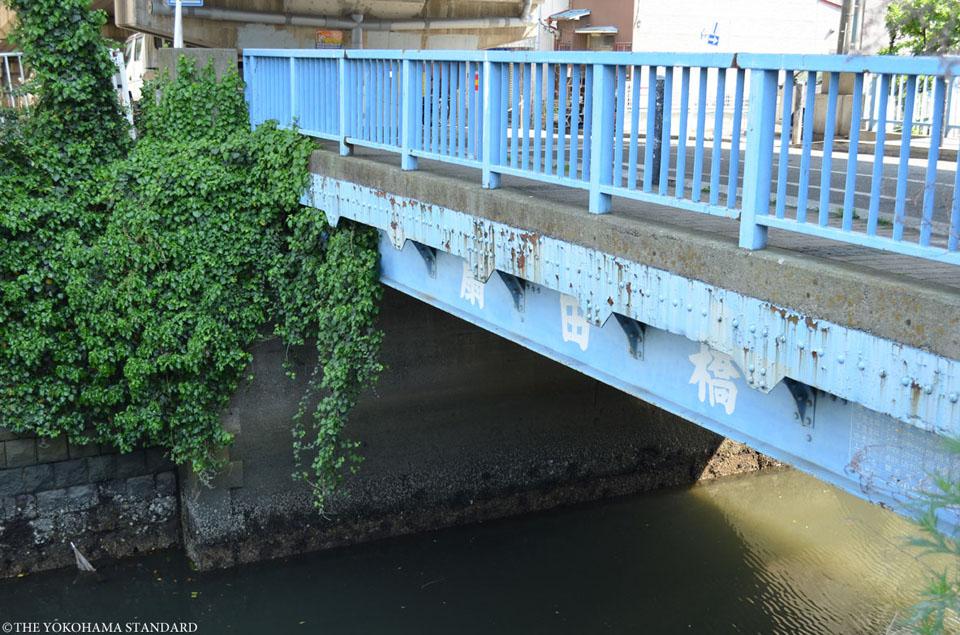 8扇田橋-THE YOKOHAMA STANDARD