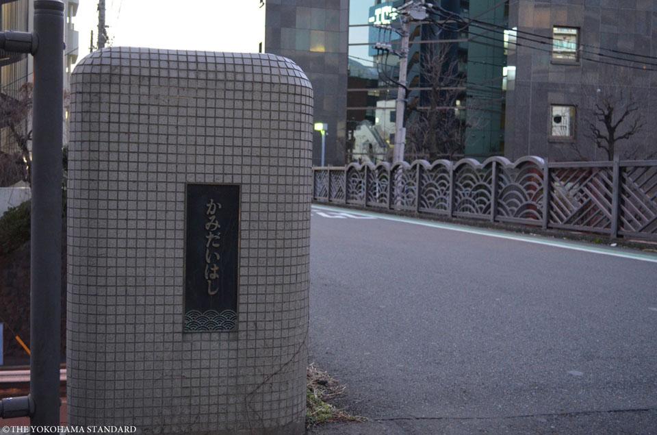 神奈川宿②12-THE YOKOHAMA STANDARD