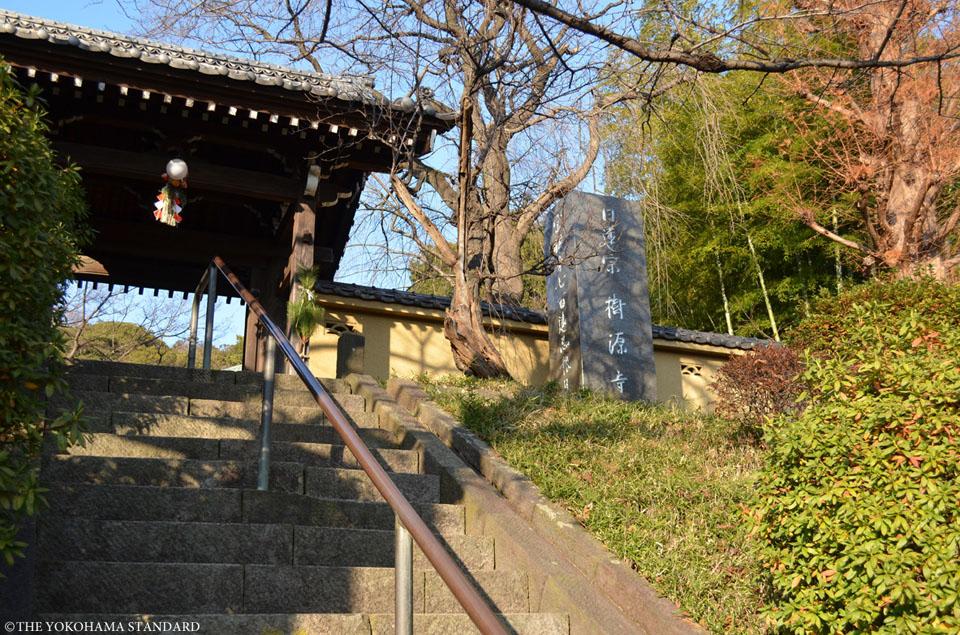 保土ヶ谷宿を歩く②1-THE YOKOHAMA STANDARD