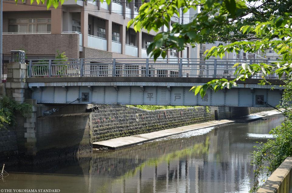 6平戸橋-THE YOKOHAMA STANDARD