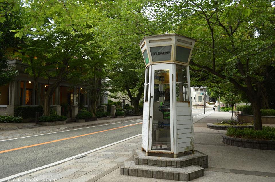山手の公衆電話ボックス