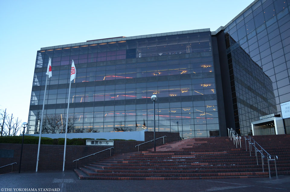 神奈川県民ホール-THE YOKOHAMA STANDARD
