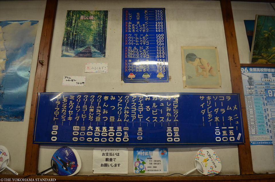 村田屋2-THE YOKOHAMA STANDARD