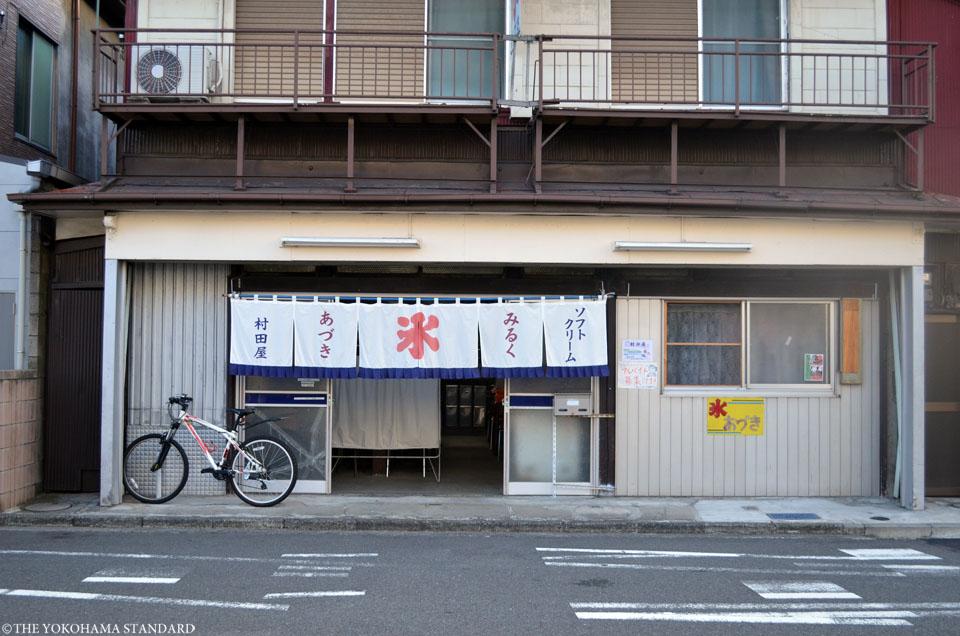 村田屋9-THE YOKOHAMA STANDARD