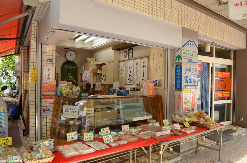 大口通商店街4-THE YOKOHAMA STANDARD