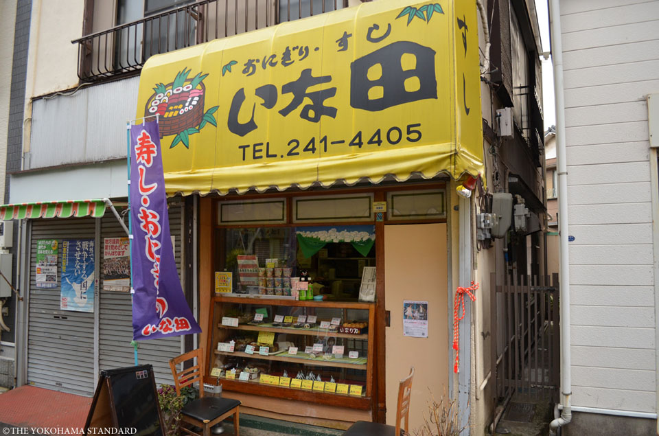 伊勢町の商店4-THE YOKOHAMA STANDARD