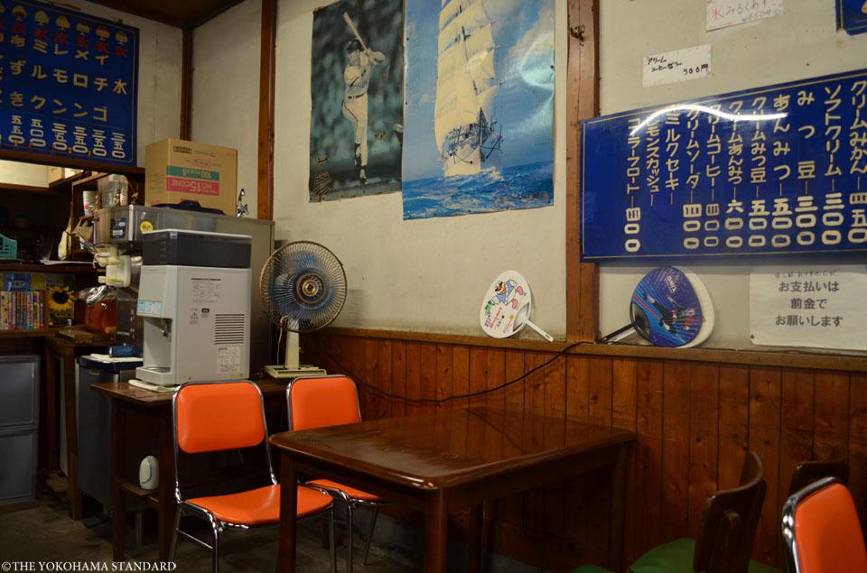 村田屋3-THE YOKOHAMA STANDARD