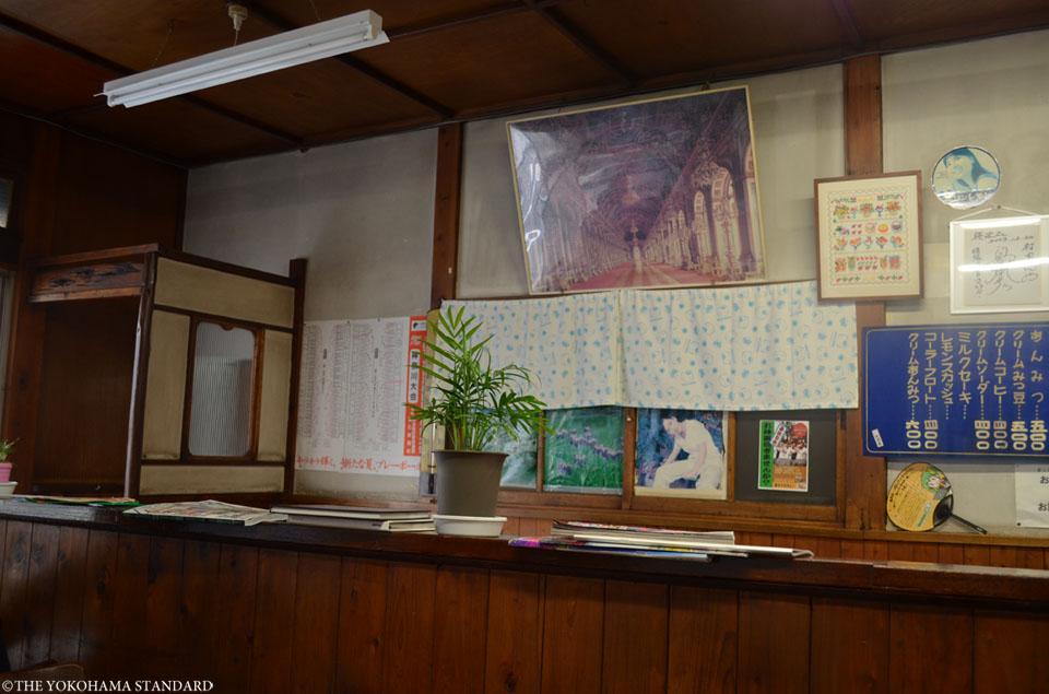 村田屋4-THE YOKOHAMA STANDARD