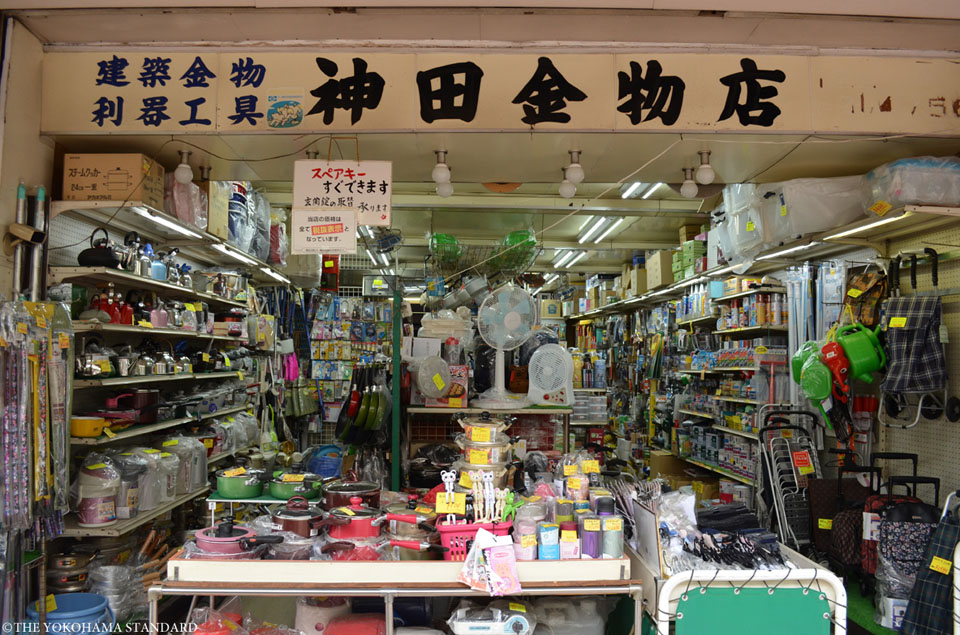 大口通商店街14-THE YOKOHAMA STANDARD