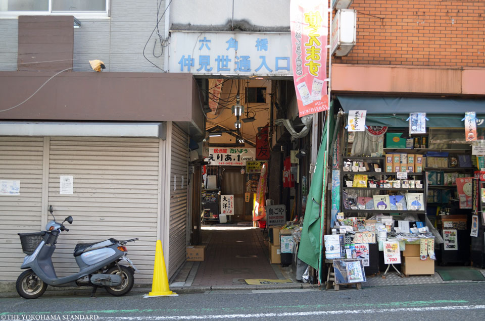 六角橋商店街1-THE YOKOHAMA STANDARD