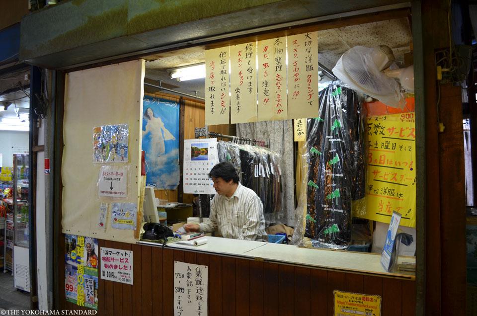 ルッククリーニング-THE YOKOHAMA STANDARD