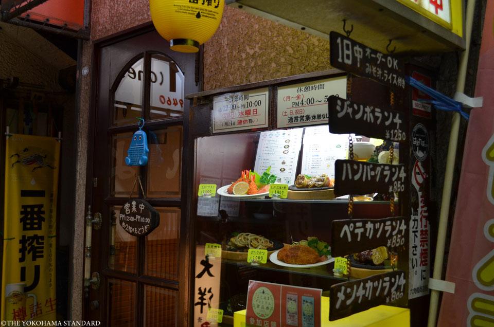 キッチン友2-THE YOKOHAMA STANDARD