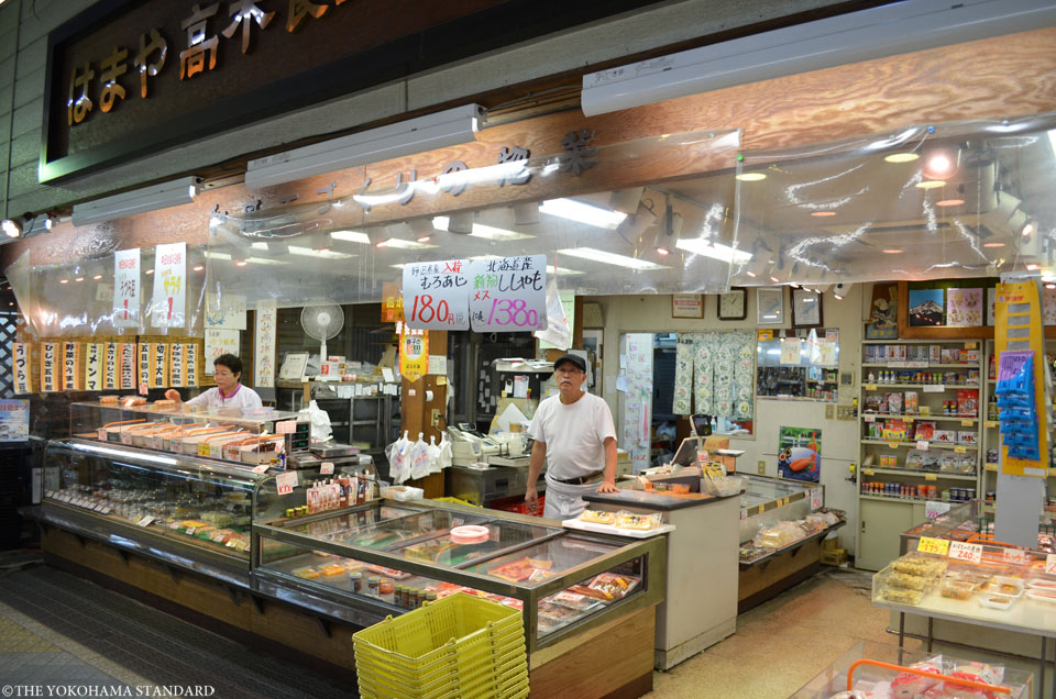 はまや高木食品店2-THE YOKOHAMA STANDARD