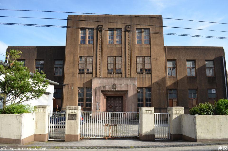 18南区・旧神奈川中央衛生試験所-THE YOKOHAMA STANDARD
