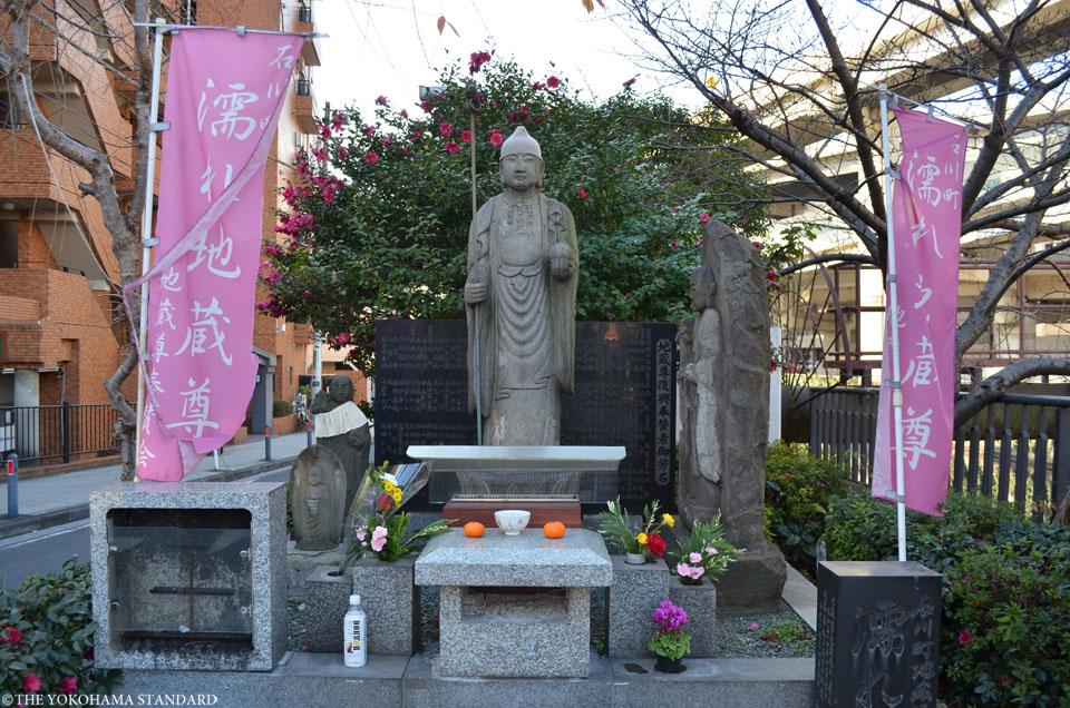 地蔵坂1-THE YOKOHAMA STANDARD