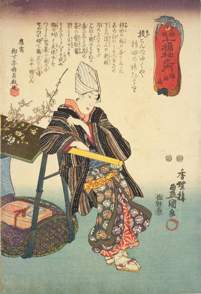 誹諧七福神之内 福禄寿-THE YOKOHAMA STANDARD