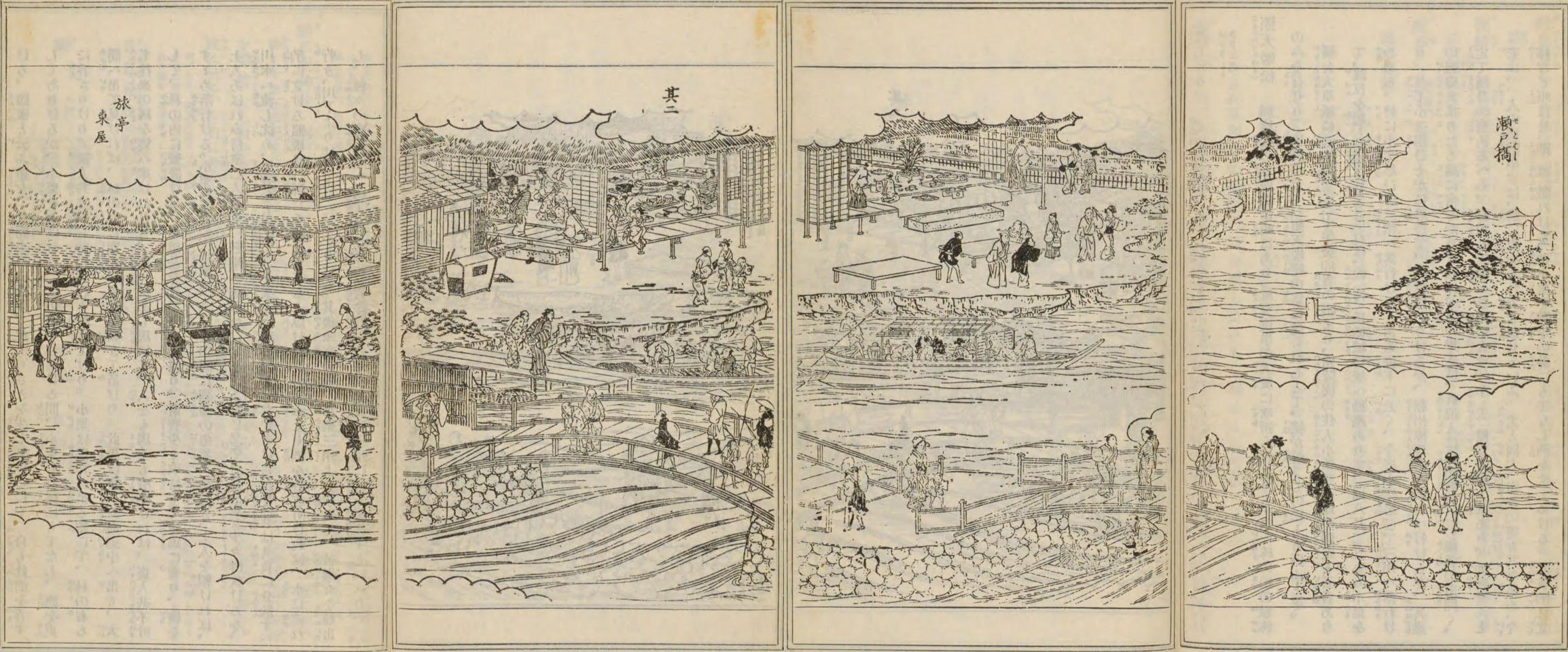 江戸名所図会・瀬戸橋-THE YOKOHAMA STANDARD