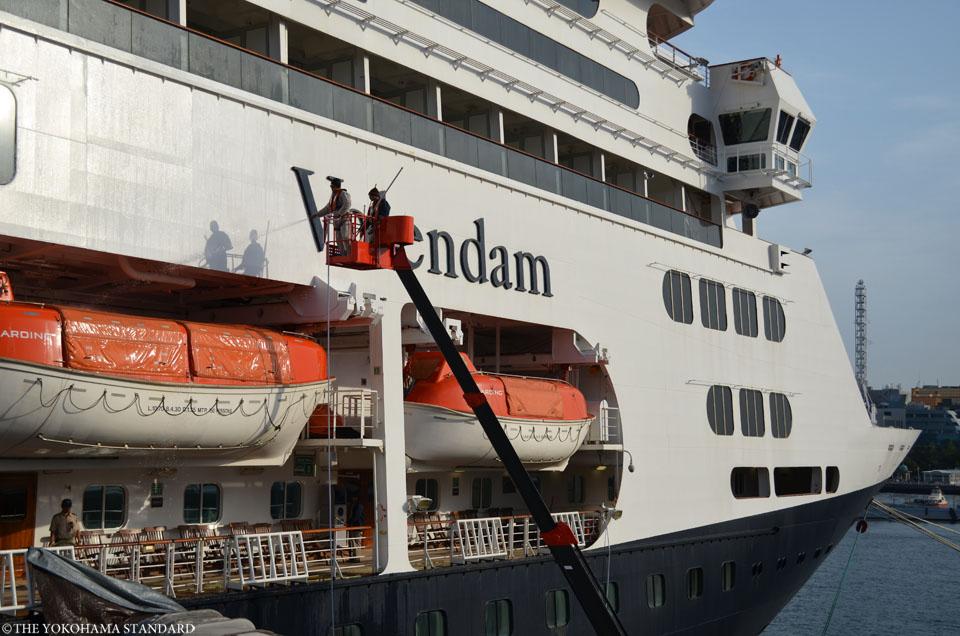フォーレンダム4-THE YOKOHAMA STANDARD