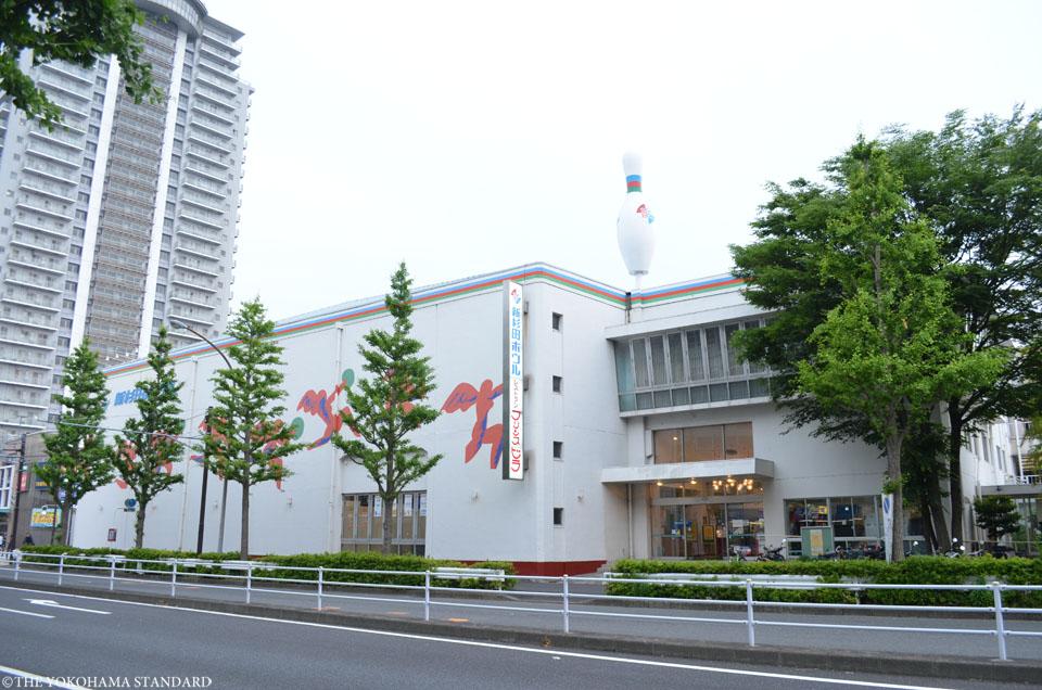 新杉田ボウル3-THE YOKOHAMA STANDARD
