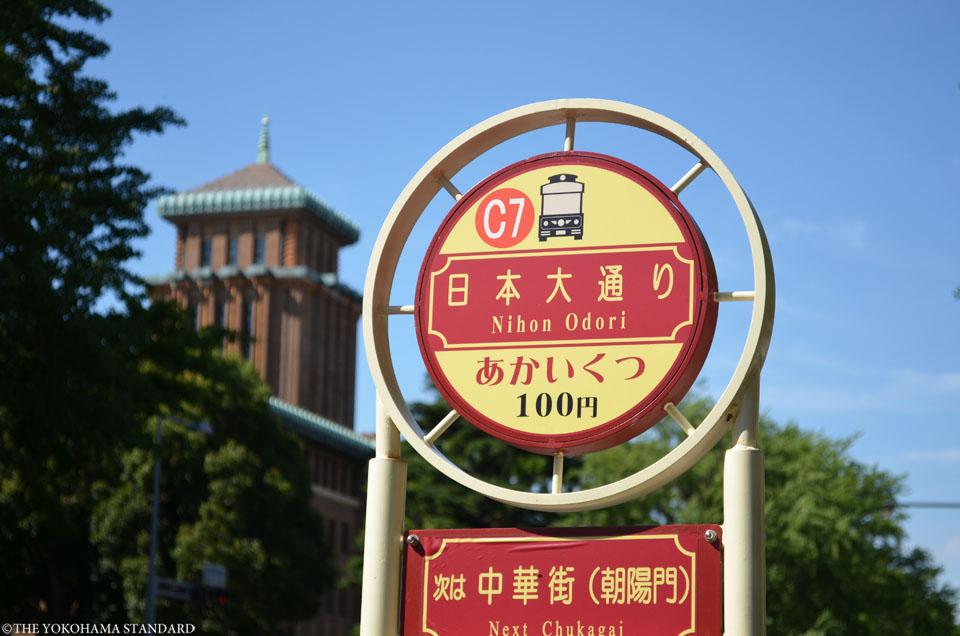 横浜の通り・日本大通り10-THE YOKOHAMA STANDARD