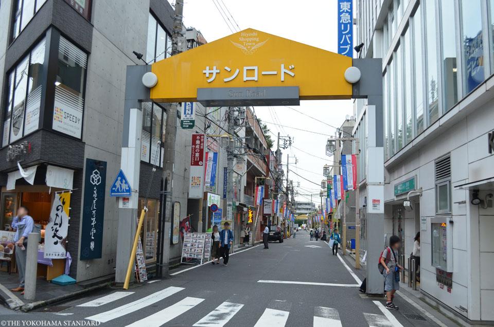 %e6%97%a5%e5%90%89%e9%a7%856-the-yokohama-standard