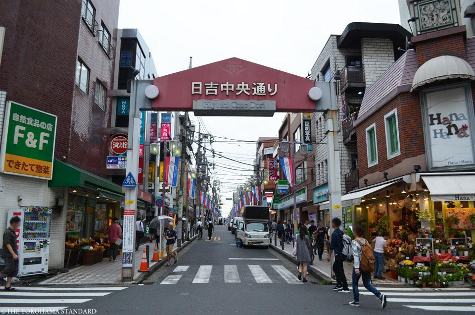 %e6%97%a5%e5%90%89%e9%a7%857-the-yokohama-standard