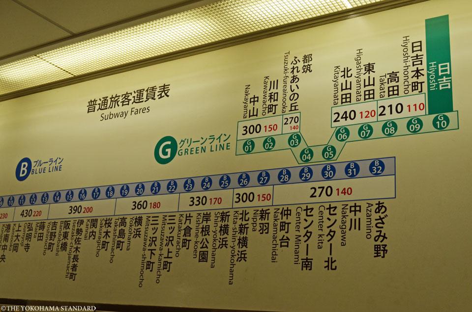 %e6%97%a5%e5%90%89%e9%a7%8514-the-yokohama-standard