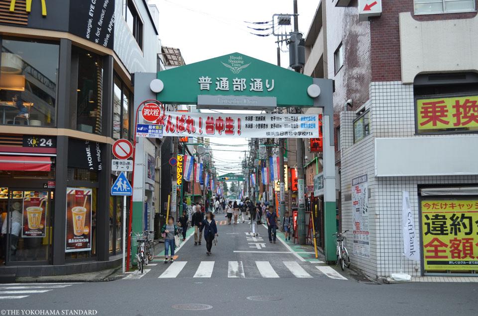 %e6%97%a5%e5%90%89%e9%a7%858-the-yokohama-standard