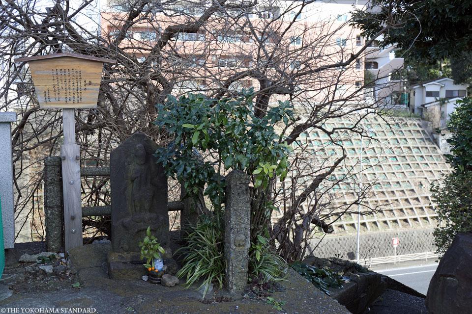 響橋3-THE YOKOHAMA STANDARD