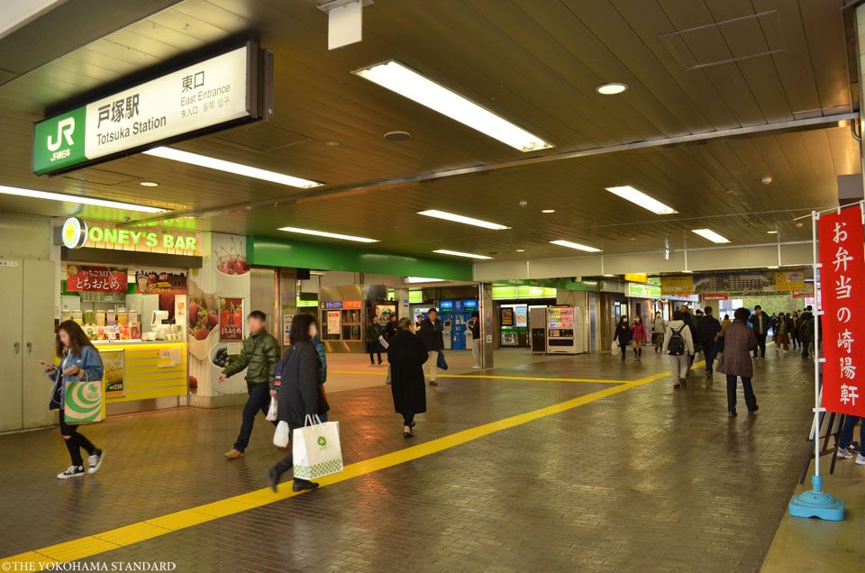 戸塚駅37-THE YOKOHAMA STANDARD