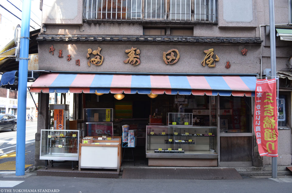 三吉橋通商店街11-THE YOKOHAMA STANDARD