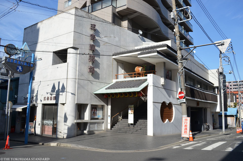 三吉橋通商店街17-THE YOKOHAMA STANDARD