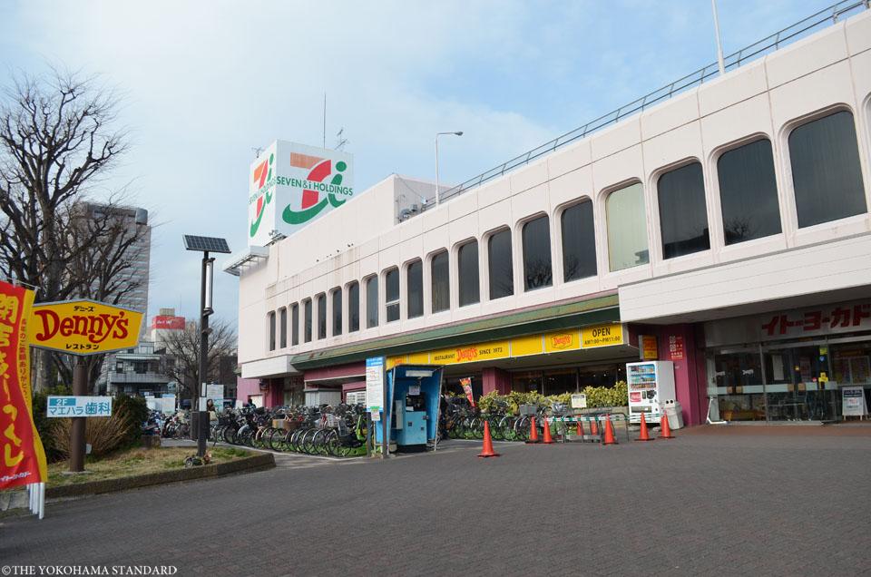 イトーヨーカドー上大岡店3-THE YOKOHAMA STANDARD
