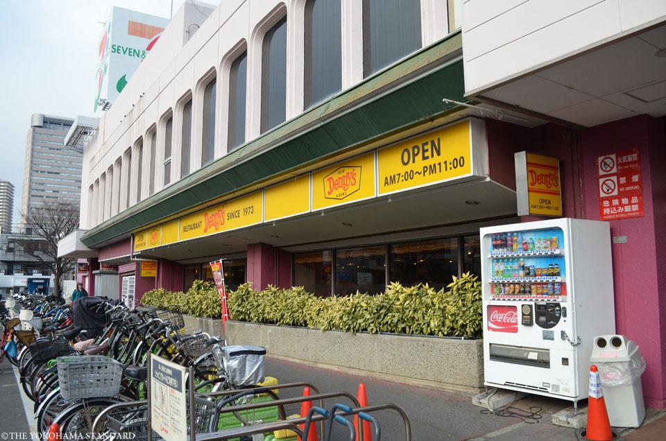 イトーヨーカドー上大岡店1-THE YOKOHAMA STANDARD