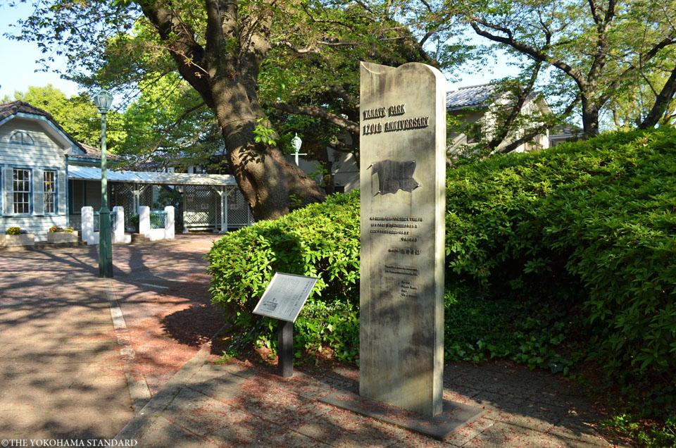 山手公園9-THE YOKOHAMA STANDARD