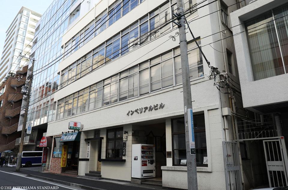インペリアルビル2-THE YOKOHAMA STANDARD