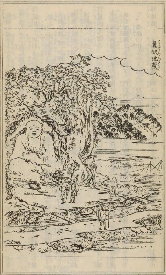 江戸名所図会・鼻欠地蔵-THE YOKOHAMA STANDARD